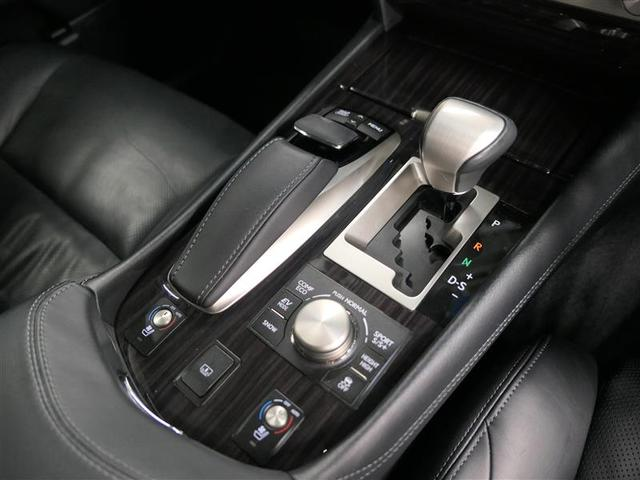 LS600h バージョンC LEXUS認定中古車(12枚目)