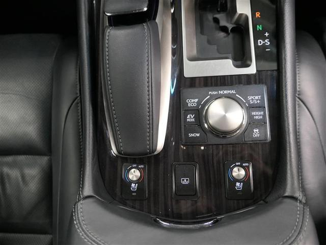 LS600h バージョンC LEXUS認定中古車(13枚目)