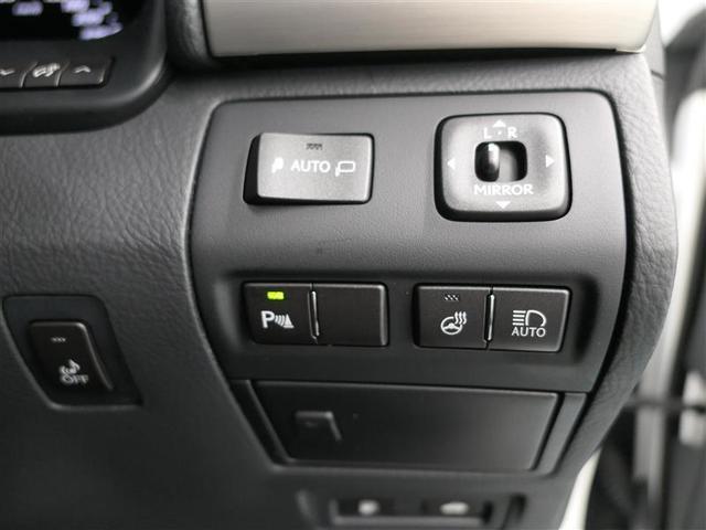 LS600h バージョンC LEXUS認定中古車(18枚目)