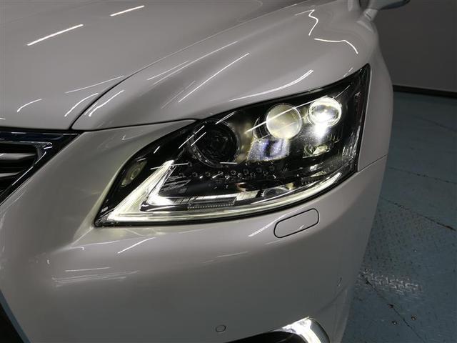 LS600h バージョンC LEXUS認定中古車(20枚目)