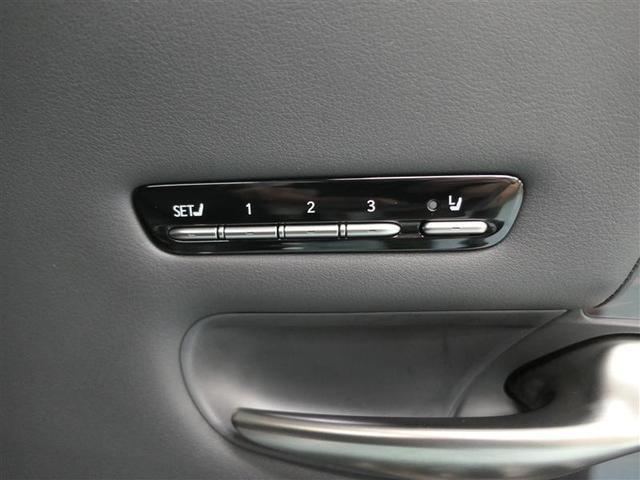 LS500h バージョンL LEXUS認定中古車(18枚目)