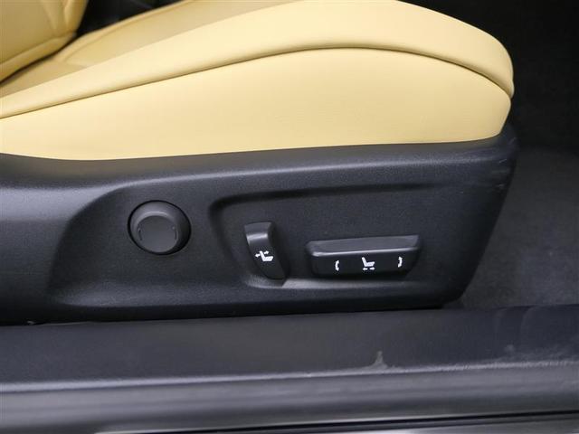 RC300h バージョンL LEXUS認定中古車(9枚目)