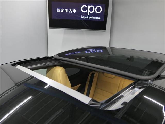 RC300h バージョンL LEXUS認定中古車(18枚目)