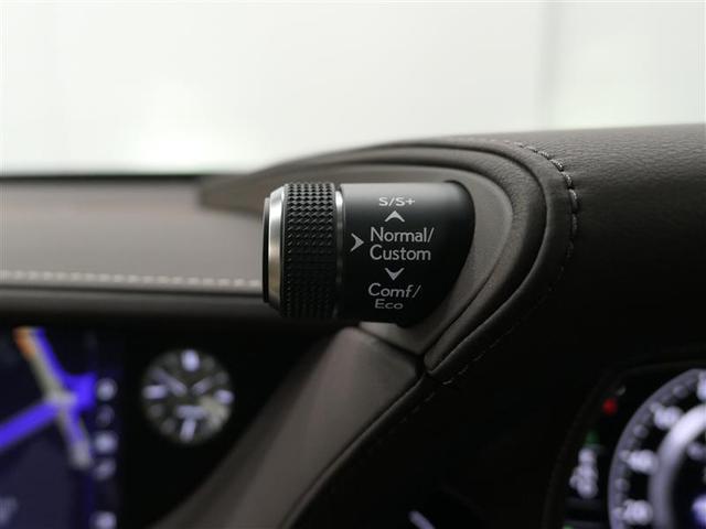 LS500h バージョンL LEXUS認定中古車(11枚目)