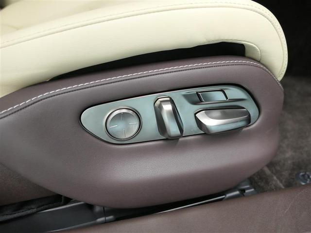 LS500h バージョンL LEXUS認定中古車(16枚目)