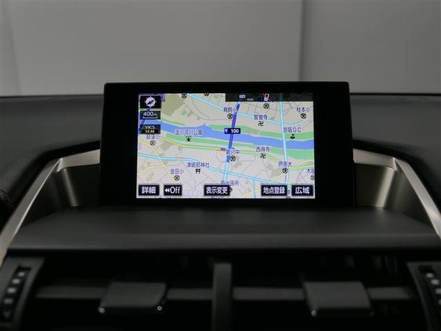 NX200t ヒョウジュン LEXUS認定中古車(7枚目)
