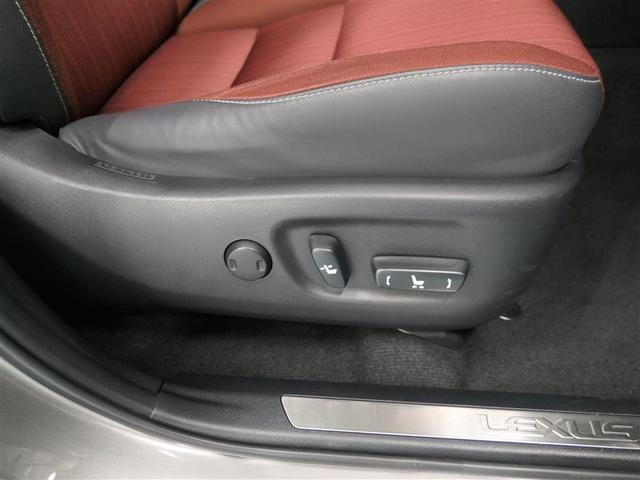 NX200t ヒョウジュン LEXUS認定中古車(15枚目)