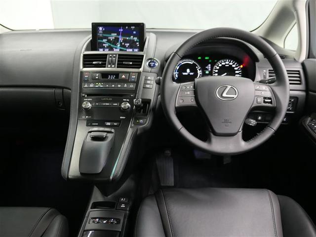 HS250h バージョンC LEXUS認定中古車(6枚目)