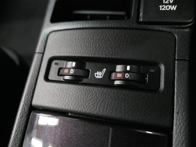 HS250h バージョンC LEXUS認定中古車(13枚目)
