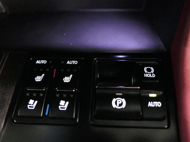 RX200t Fスポーツ LEXUS認定中古車(15枚目)