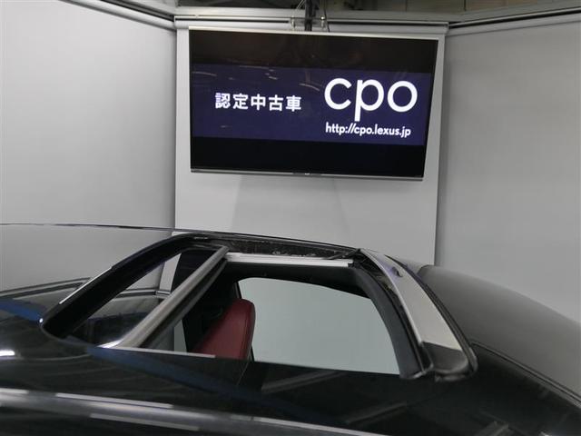 RX200t Fスポーツ LEXUS認定中古車(18枚目)