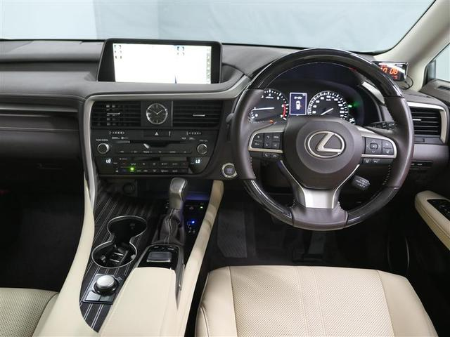 RX200t バージョンL LEXUS認定中古車(6枚目)