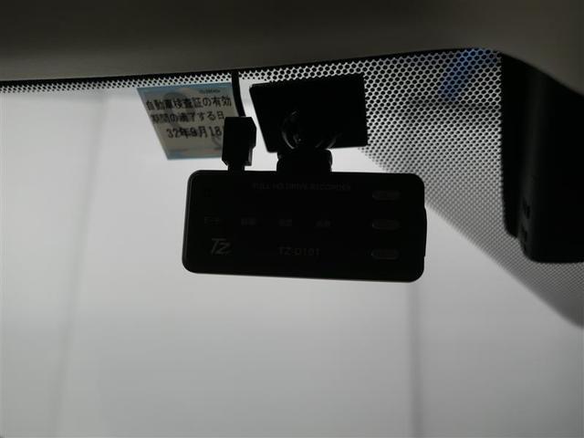 RX200t バージョンL LEXUS認定中古車(8枚目)