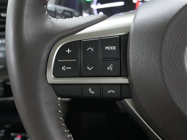 RX200t バージョンL LEXUS認定中古車(9枚目)