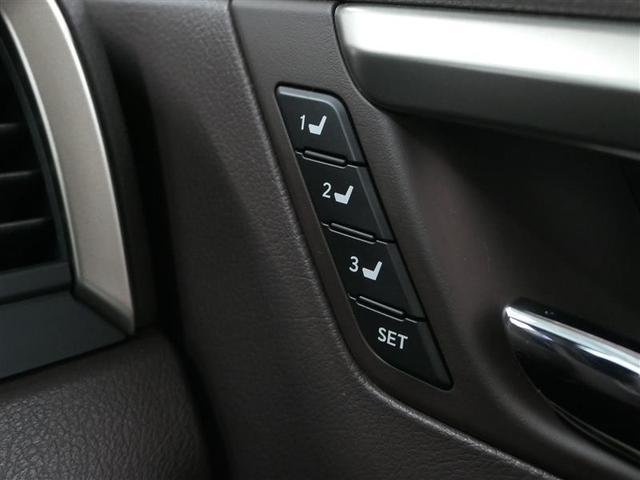 RX200t バージョンL LEXUS認定中古車(14枚目)