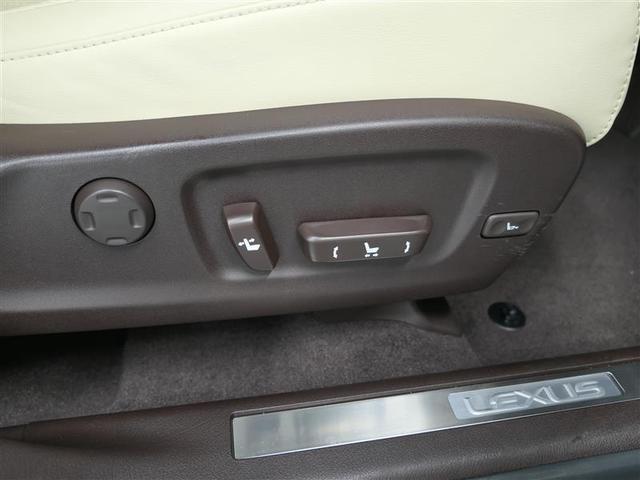 RX200t バージョンL LEXUS認定中古車(17枚目)