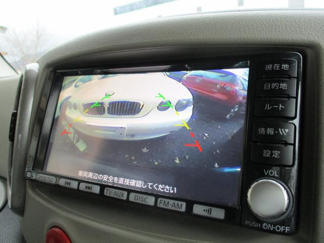 15G 純正HDDナビフルセグ バックカメラ ETC 取説(4枚目)