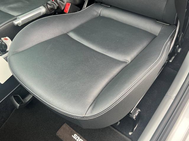 BRABUS エクスクルーシブ 特別仕様車200台限定モデル 専用スタイリングパッケージ BRABUS6ツインスポークAW ダークヘッドライト レザーシート シートヒーター パドルシフト クルーズコントロール スペアキー 取説記録簿(30枚目)