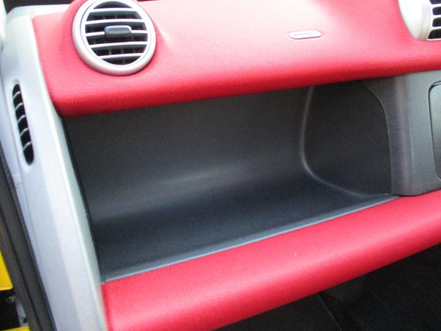 mhdパッション マイクロハイブリッド アイドリングストップ レッドインテリア キセノンヘッドライト 純正15インチアルミホイール パノラミックルーフ ETC CD AUX スペアキー 取説記録簿 正規ディーラー車(26枚目)