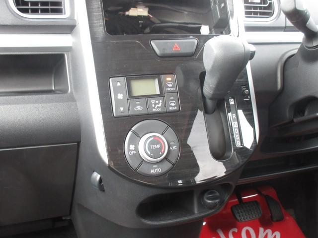 X VS SA3 両側電動スライドドア(16枚目)