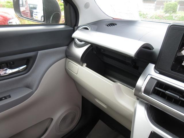 スタイルX リミテッド SA3 4WD シートヒーター(10枚目)