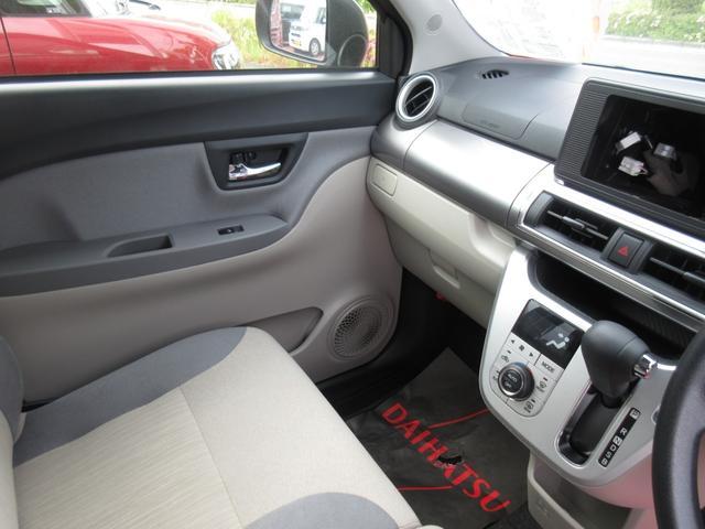 スタイルX リミテッド SA3 4WD シートヒーター(11枚目)