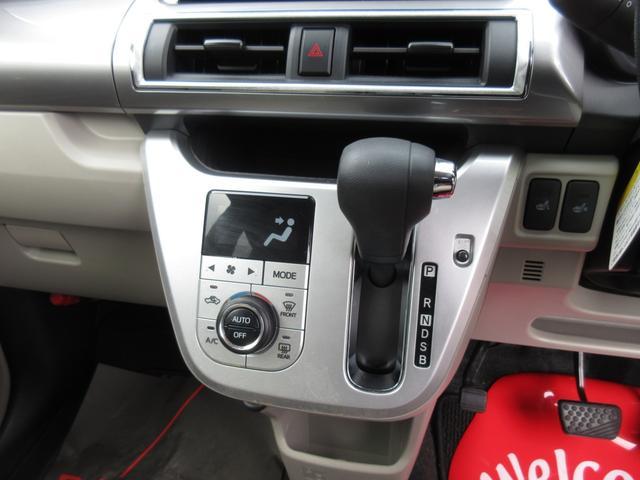 スタイルX リミテッド SA3 4WD シートヒーター(12枚目)