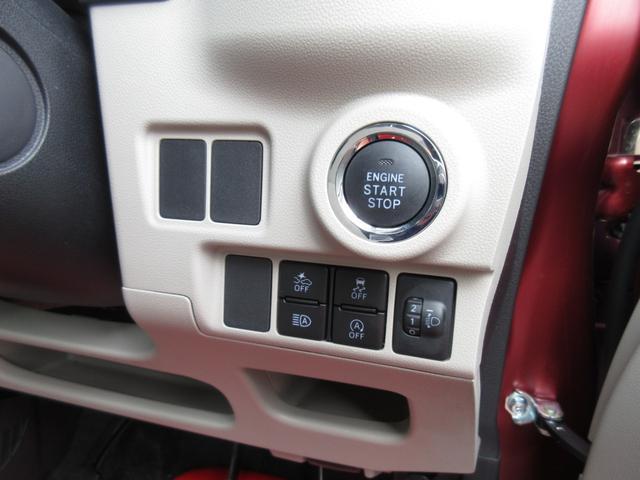 スタイルX リミテッド SA3 4WD シートヒーター(16枚目)