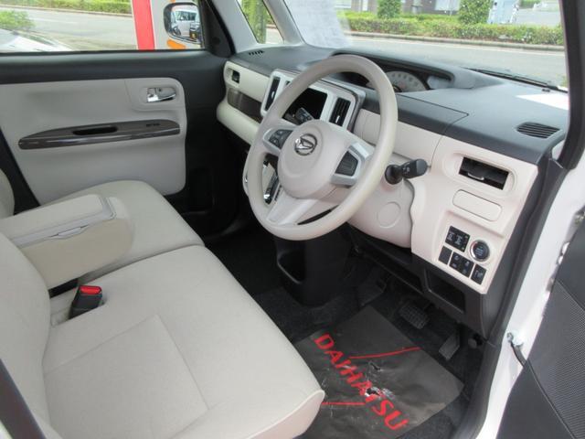 Xメイクアップリミテッド SA3 ストライプカラー 4WD(11枚目)