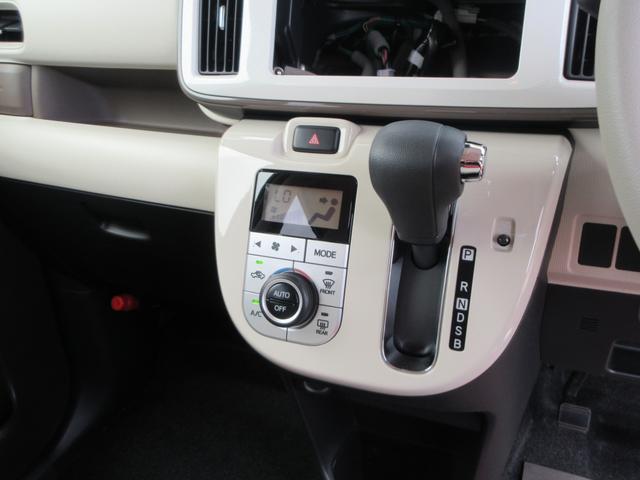 Xメイクアップリミテッド SA3 ストライプカラー 4WD(17枚目)