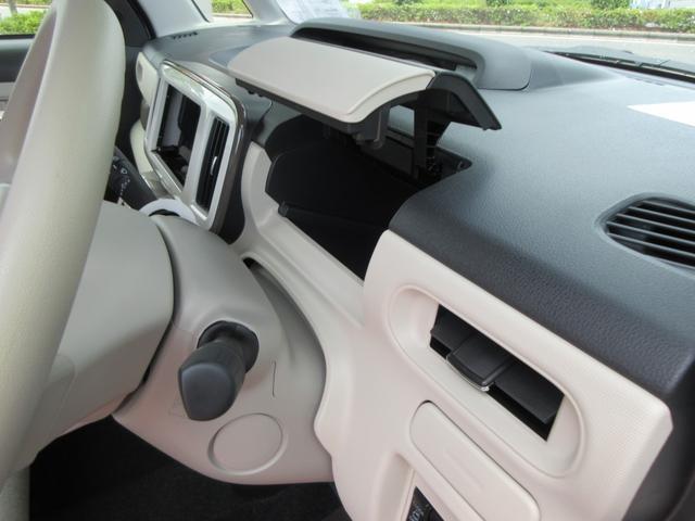 Xメイクアップリミテッド SA3 ストライプカラー 4WD(20枚目)