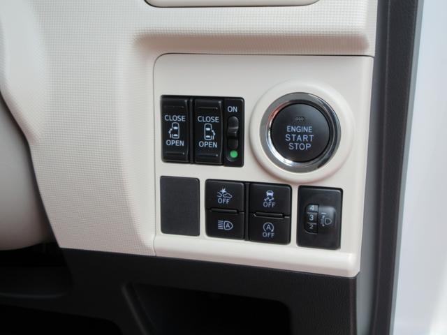 Xメイクアップリミテッド SA3 ストライプカラー 4WD(21枚目)