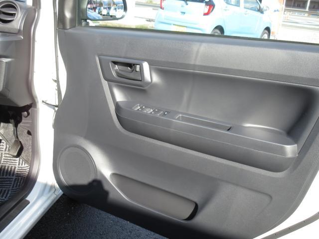 ご購入後もダイハツ車を知り尽くした整備士が点検・車検、メンテナンスサービスを実施いたします。もしもの時の故障やお車の不具合も迅速かつ丁寧に対応させて頂いております。