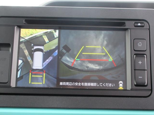 X スマートパノラマパーキングパック(26枚目)
