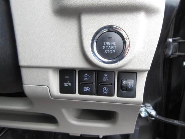 Xリミテッド SA3 4WD(16枚目)