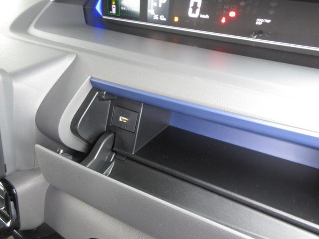 カスタムX 4WD 両側電動スライドドア(17枚目)