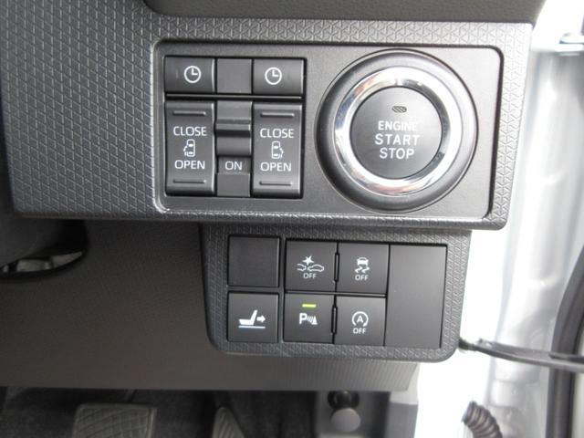 カスタムX 4WD 両側電動スライドドア(18枚目)