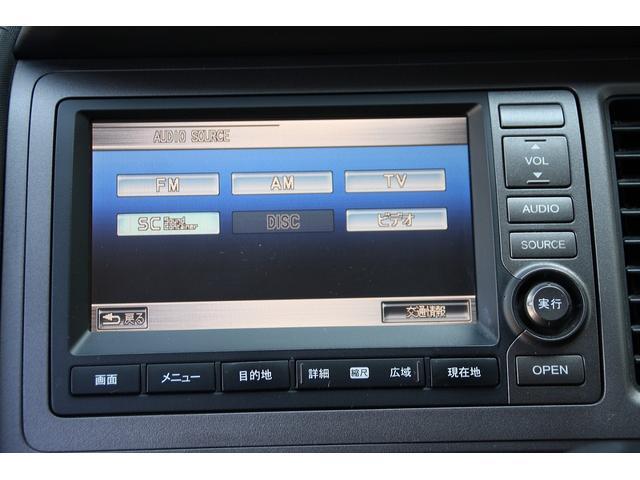 「ホンダ」「クロスロード」「SUV・クロカン」「京都府」の中古車14