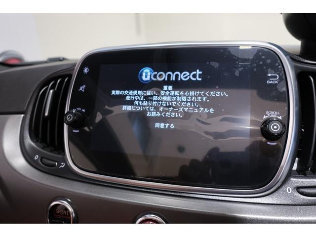 「アバルト」「595C」「コンパクトカー」「大阪府」の中古車9
