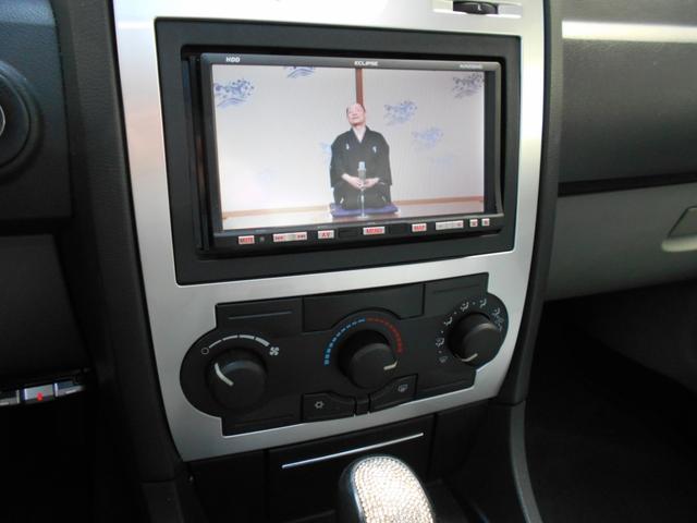 HDDナビ&TV!