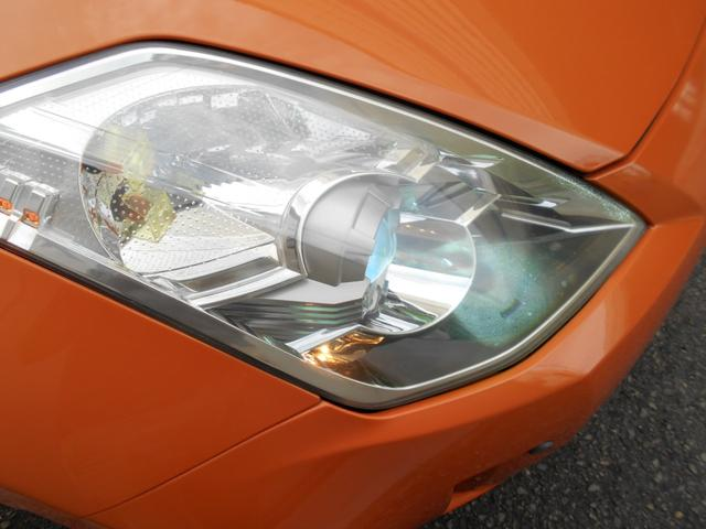 HID!!