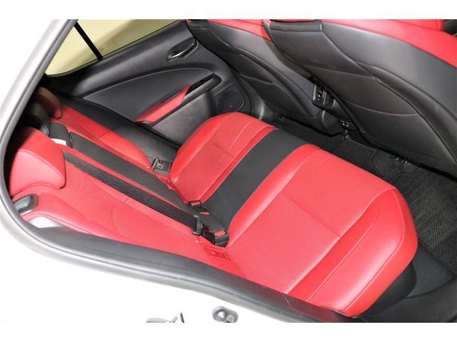 UX250h Fスポーツ ワンオーナー 禁煙車 TRDフルエアロ(11枚目)