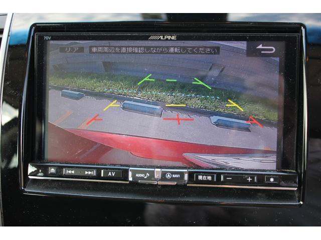 20CS フルセグ・フリップダウンモニター・バックカメラ(12枚目)
