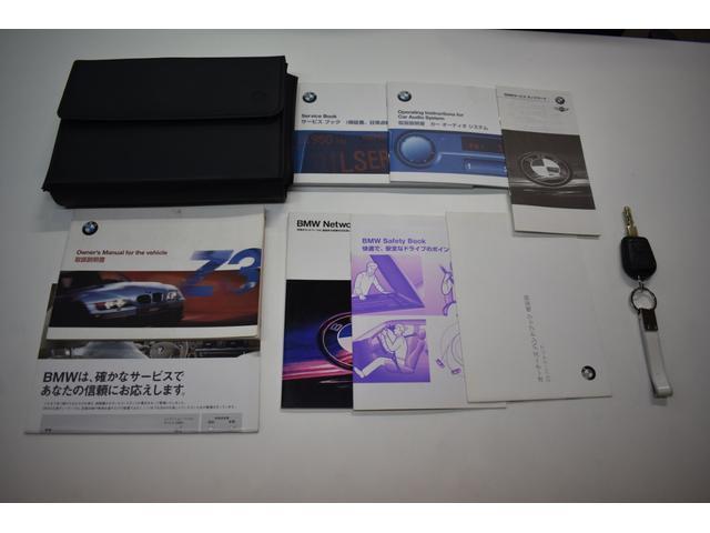 「BMW」「BMW Z3ロードスター」「オープンカー」「京都府」の中古車2