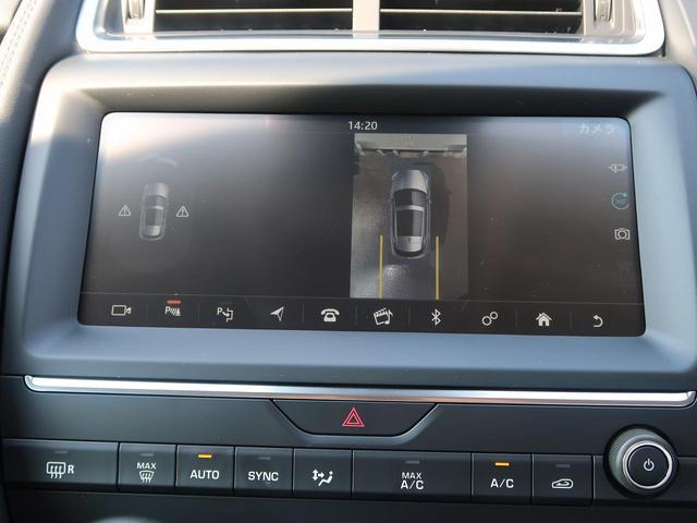 S 180PS 認定 黒革 サラウンドカメラ パークアシスト(6枚目)