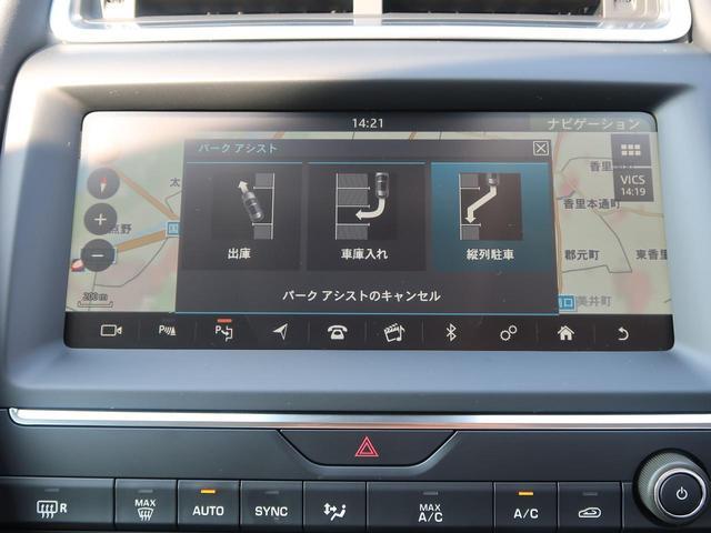 S 180PS 認定 黒革 サラウンドカメラ パークアシスト(7枚目)