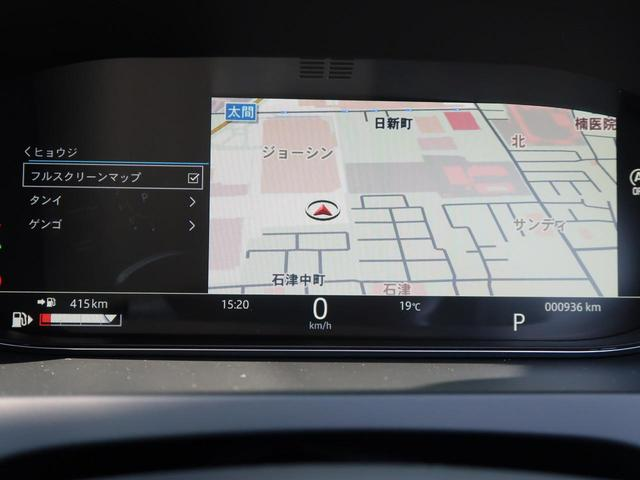 ベースグレード 250PS 認定 ドライブパック(5枚目)