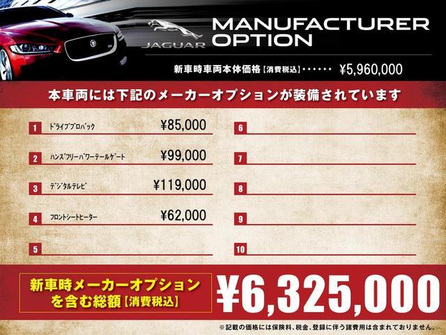S 300PS 認定 300PS ハンズフリーテールゲート(4枚目)