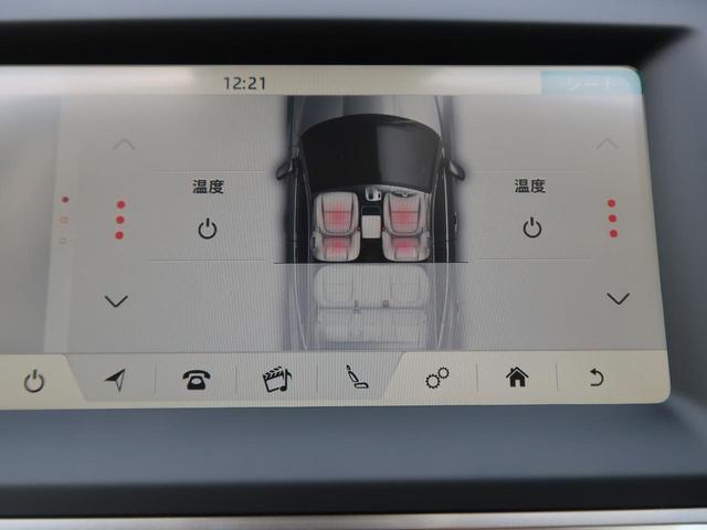 S 300PS 認定 300PS ハンズフリーテールゲート(7枚目)