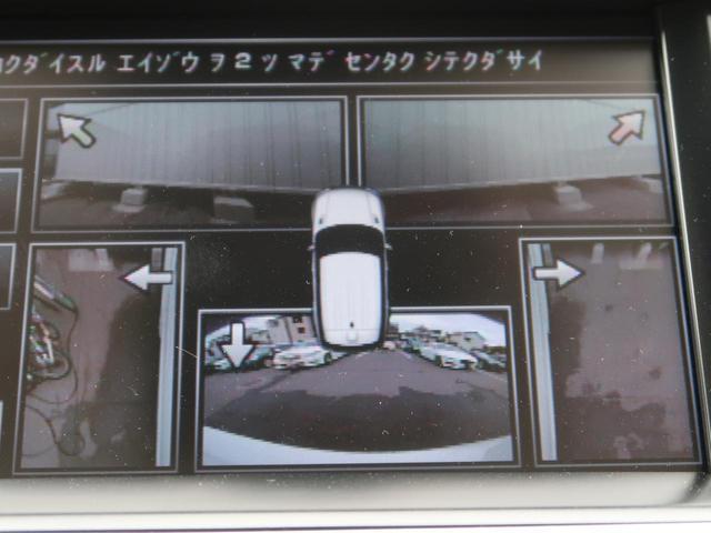 HSE 認定 1オーナー サンルーフ 電動サイドステップ(8枚目)